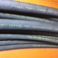 Pressure hoses with thread reinforcement ( oil-and-petrol resistant ) GOST (National State Standard) 10362-76
